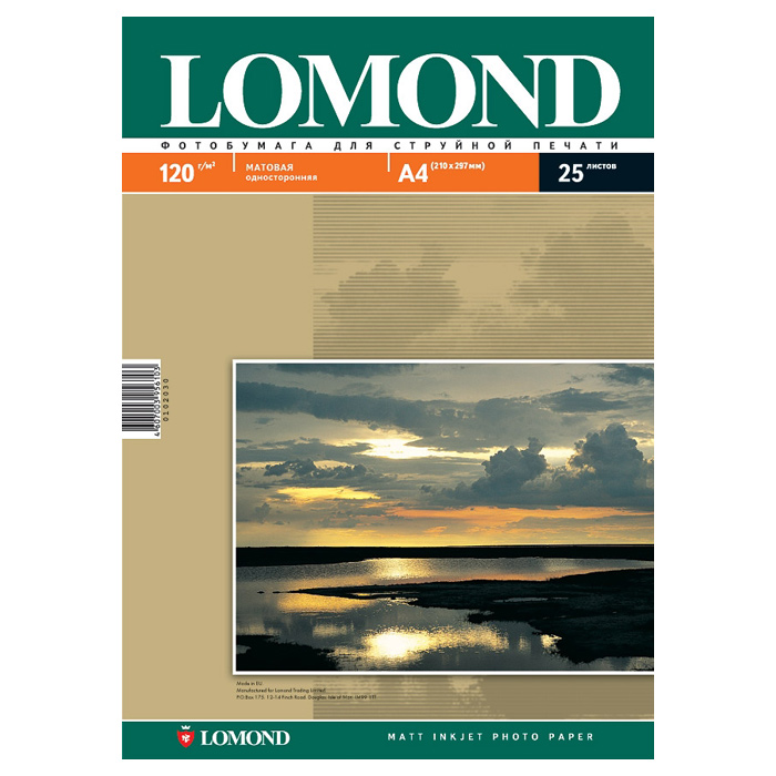 Фотобумага LOMOND A4 0102030