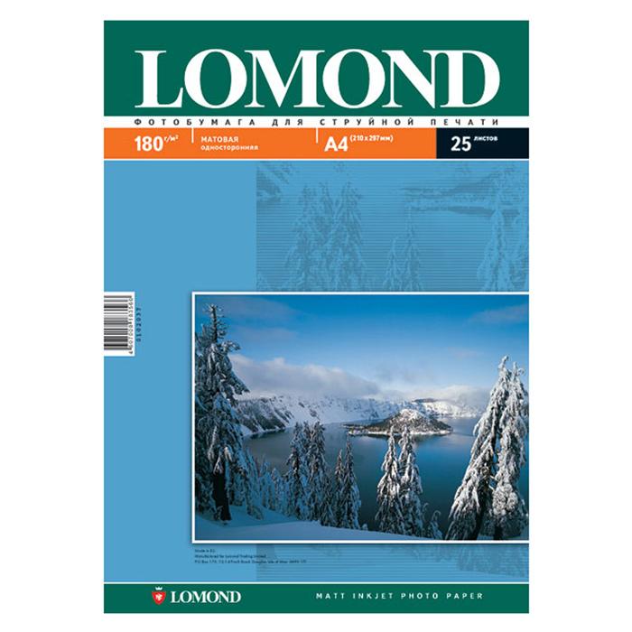 Бумага матова LOMOND A4, 180 г/м2, 25 ар.