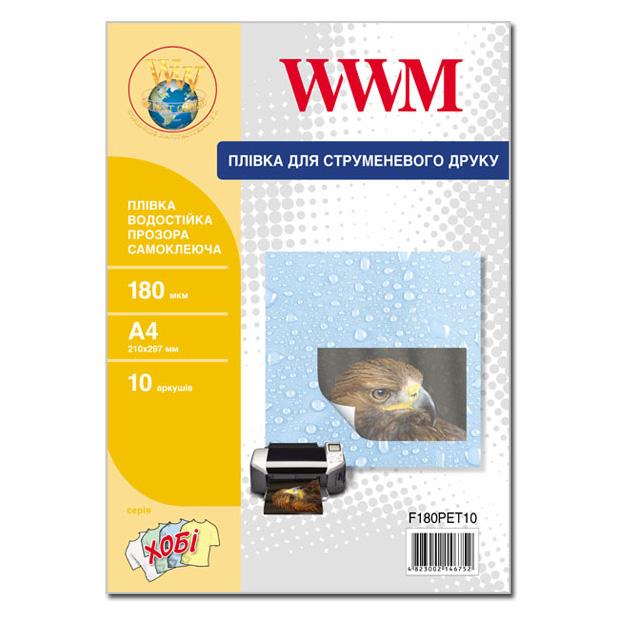 Плівка WWM A4 180г/м² 10л (F180PET10)