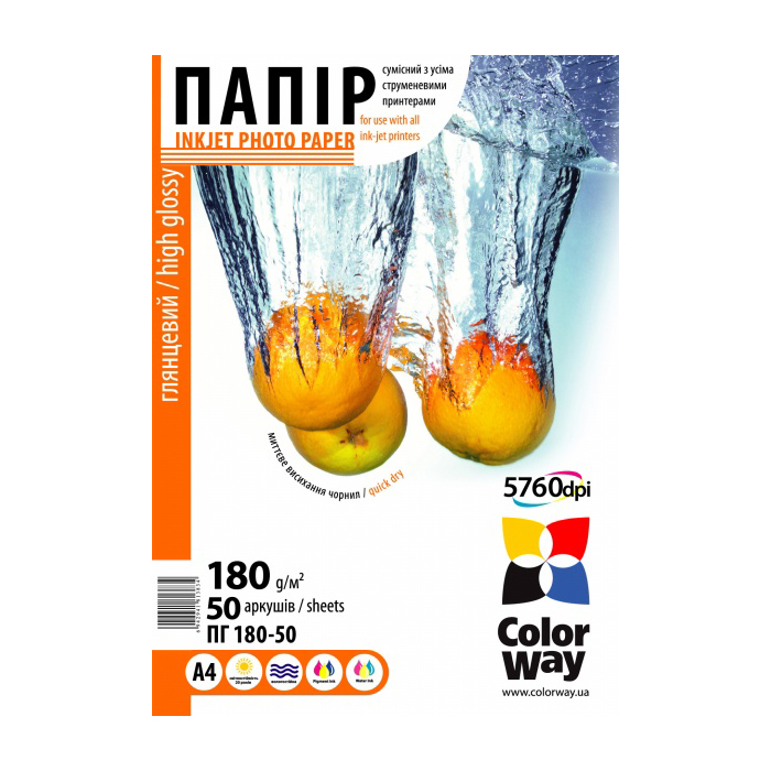 Фотопапір COLORWAY High Glossy A4 180г/м² 50л (А4 ПГ180-50)