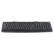 Клавиатура CODEGEN KB-1808 Slim