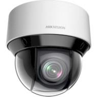 IP-камера HIKVISION DS-2DE4A225IW-DE