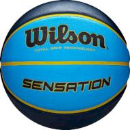 Мяч баскетбольный WILSON Sensation Blue Size 7 (WTB9118XB0702)
