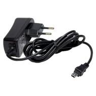 Сетевое зарядное устройство POWERPLANT Mini-USB 1A