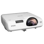 Проектор EPSON EB-535W