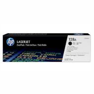 Тонер-картридж HP 128A Dual Pack Black (CE320AD)