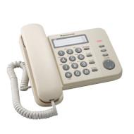 Проводной телефон PANASONIC KX-TS2352 Beige