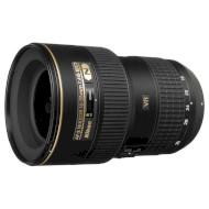 Об'єктив NIKON AF-S Nikkor 16-35mm f/4G ED VR (JAA806DB)