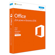 ПО MICROSOFT Office 2016 Home & Business Russian 1PC Box (T5D-02703)