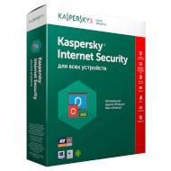 Антивирус KASPERSKY Internet Security 2017 (1 ПК, 1 год) Box