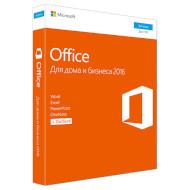 ПО MICROSOFT Office 2016 Home & Business Ukrainian 1PC Box (T5D-02734)