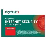 Продление лицензии KASPERSKY Internet Security 2017 (1 устройство, 1 год + 3 месяца) скрэтч-карта