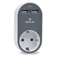 Сетевое зарядное устройство REAL-EL CS-20