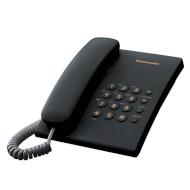 Проводной телефон PANASONIC KX-TS2350 Black