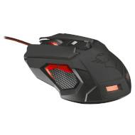 Мышь TRUST Gaming GXT 148