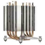 Система охлаждения для процессора INTEL AUPCWPBTP