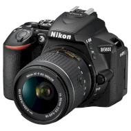 Фотоаппарат NIKON D5600 + AF-S 18-140 VR Nikkor AF-S DX 18-140mm f/3.5-5.6G ED VR (VBA500K002)