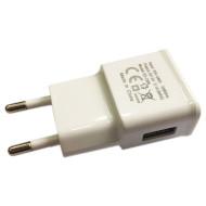 Сетевое зарядное устройство ATCOM ES-D06