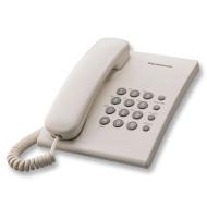 Проводной телефон PANASONIC KX-TS2350 Beige