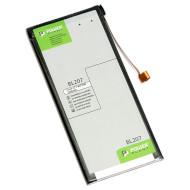 Аккумулятор POWERPLANT Lenovo BL207 2550мАч (DV00DV6299)