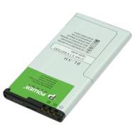 Аккумулятор POWERPLANT Nokia BL-5H 1830мАч (DV00DV6260)
