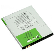 Аккумулятор POWERPLANT Lenovo BL210 2000мАч (DV00DV6194)