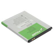 Аккумулятор POWERPLANT Lenovo BL222 3000мАч (DV00DV6230)