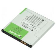 Аккумулятор POWERPLANT LG BL-49KH 1900мАч (DV00DV6108)