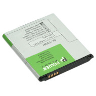 Аккумулятор POWERPLANT LG BL-53QH 2200мАч (DV00DV6290)