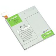 Аккумулятор POWERPLANT LG BL-T3 2100мАч (DV00DV6292)