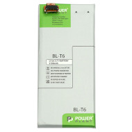 Аккумулятор POWERPLANT LG BL-T6 3150мАч (DV00DV6294)