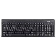 Клавиатура GENIUS KB-M230