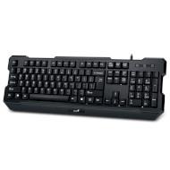 Клавиатура GENIUS KB-210