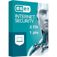 Антивирус ESET Internet Security (2 ПК, 1 год)