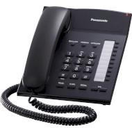 Проводной телефон PANASONIC KX-TS2382 Black
