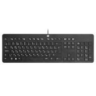 Клавіатура HP USB Slim Business (N3R87AA)