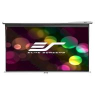 Проекційний екран ELITE SCREENS Manual M150XWH2 332.1x186.8см