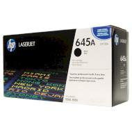 Тонер-картридж HP 645A Black (C9730A)