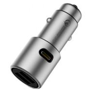 Автомобильное зарядное устройство XIAOMI Mi QC 3.0 Silver