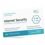 Антивирус ZILLYA! Internet Security (2 ПК, 1 год)