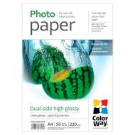 Папір двосторонній COLORWAY Dual-Side High Glossy A4 220г/м² 50л (PGD220050A4)