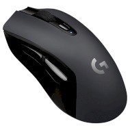 Мышь LOGITECH G603 LightSpeed