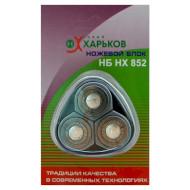 Ножевая пара НОВЫЙ ХАРЬКОВ НХ-852