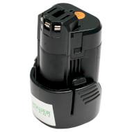 Аккумулятор POWERPLANT для электроинструментов Bosch 10.8V 2.0Ah (DV00PT0001)
