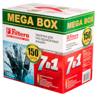Таблетки FILTERO для посудомоечной машины 7-in-1 (150 шт)