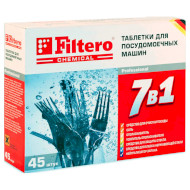 Таблетки FILTERO для посудомоечной машины 7-in-1 (45 шт)