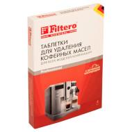 Таблетки FILTERO для удаления кофейных масел