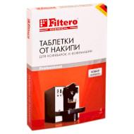 Таблетки от накипи FILTERO для кофеварок и кофемашин (602)