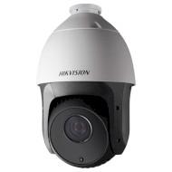 Камера видеонаблюдения HIKVISION DS-2AE5123TI-A