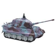 Радиоуправляемый танк GREAT WALL TOYS 1:72 King Tiger Violet (GWT2203-2)